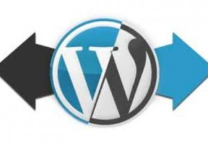 Making the Switch From WordPress.com to WordPress.org Self Hosted Blog